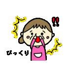 孫大好きおばぁちゃん(個別スタンプ:31)