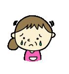 孫大好きおばぁちゃん(個別スタンプ:32)