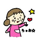 孫大好きおばぁちゃん(個別スタンプ:33)