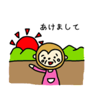 孫大好きおばぁちゃん(個別スタンプ:35)