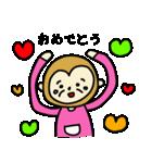 孫大好きおばぁちゃん(個別スタンプ:36)