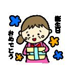 孫大好きおばぁちゃん(個別スタンプ:37)