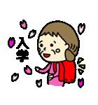 孫大好きおばぁちゃん(個別スタンプ:38)