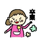 孫大好きおばぁちゃん(個別スタンプ:39)