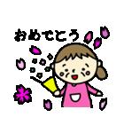孫大好きおばぁちゃん(個別スタンプ:40)