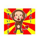 あけおめ!さるスタンプ2016(個別スタンプ:3)