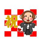 あけおめ!さるスタンプ2016(個別スタンプ:22)