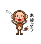 あけおめ!さるスタンプ2016(個別スタンプ:26)