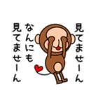あけおめ!さるスタンプ2016(個別スタンプ:28)