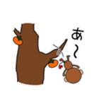 あけおめ!さるスタンプ2016(個別スタンプ:37)