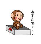 あけおめ!さるスタンプ2016(個別スタンプ:38)