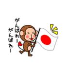 あけおめ!さるスタンプ2016(個別スタンプ:40)