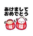 お正月 うさぎさん年賀スタンプ(個別スタンプ:01)