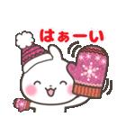 お正月 うさぎさん年賀スタンプ(個別スタンプ:07)