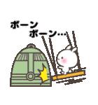 お正月 うさぎさん年賀スタンプ(個別スタンプ:08)