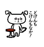 立ちトーーク2 【博多弁】