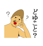 どうゆうこと(個別スタンプ:11)
