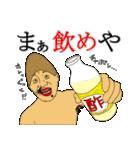 飲めよ(個別スタンプ:33)