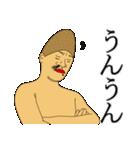 うんうん(個別スタンプ:34)
