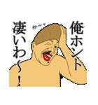 俺凄い(個別スタンプ:38)