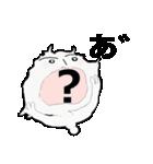 モヤモヤ もくもく<2016>(個別スタンプ:03)