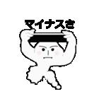 モヤモヤ もくもく<2016>(個別スタンプ:04)