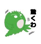 モヤモヤ もくもく<2016>(個別スタンプ:27)