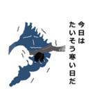 モヤモヤ もくもく<2016>(個別スタンプ:30)