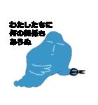 モヤモヤ もくもく<2016>(個別スタンプ:33)