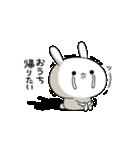現実逃避ウサギさん(個別スタンプ:01)