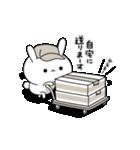 現実逃避ウサギさん(個別スタンプ:03)