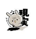 現実逃避ウサギさん(個別スタンプ:05)