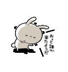 現実逃避ウサギさん(個別スタンプ:16)