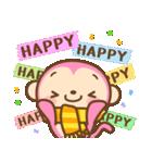 あけおめ ピンクおさる 2016(個別スタンプ:04)