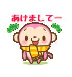 あけおめ ピンクおさる 2016(個別スタンプ:05)