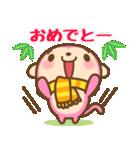 あけおめ ピンクおさる 2016(個別スタンプ:06)
