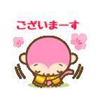 あけおめ ピンクおさる 2016(個別スタンプ:07)