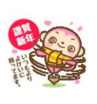 あけおめ ピンクおさる 2016(個別スタンプ:08)