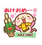 あけおめ ピンクおさる 2016(個別スタンプ:09)