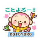 あけおめ ピンクおさる 2016(個別スタンプ:10)