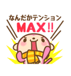 あけおめ ピンクおさる 2016(個別スタンプ:12)