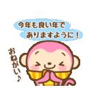 あけおめ ピンクおさる 2016(個別スタンプ:13)
