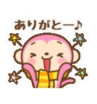 あけおめ ピンクおさる 2016(個別スタンプ:16)
