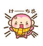 あけおめ ピンクおさる 2016(個別スタンプ:17)