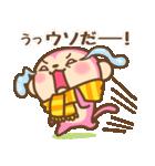 あけおめ ピンクおさる 2016(個別スタンプ:18)