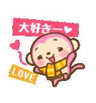 あけおめ ピンクおさる 2016(個別スタンプ:20)
