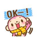 あけおめ ピンクおさる 2016(個別スタンプ:22)