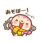 あけおめ ピンクおさる 2016(個別スタンプ:23)