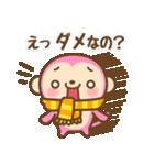 あけおめ ピンクおさる 2016(個別スタンプ:24)