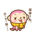 あけおめ ピンクおさる 2016(個別スタンプ:25)